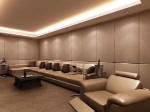 Sinarmas Lounge 1